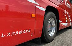 中型バス5